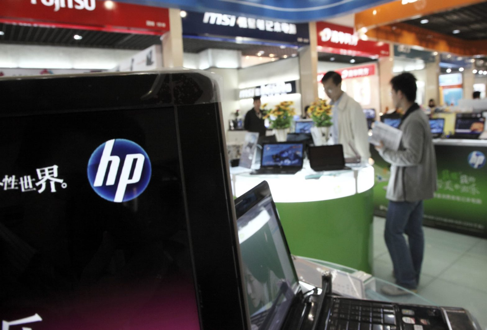 Xerox is reportedly planning a cash-and-stock offer for HP – CNBC