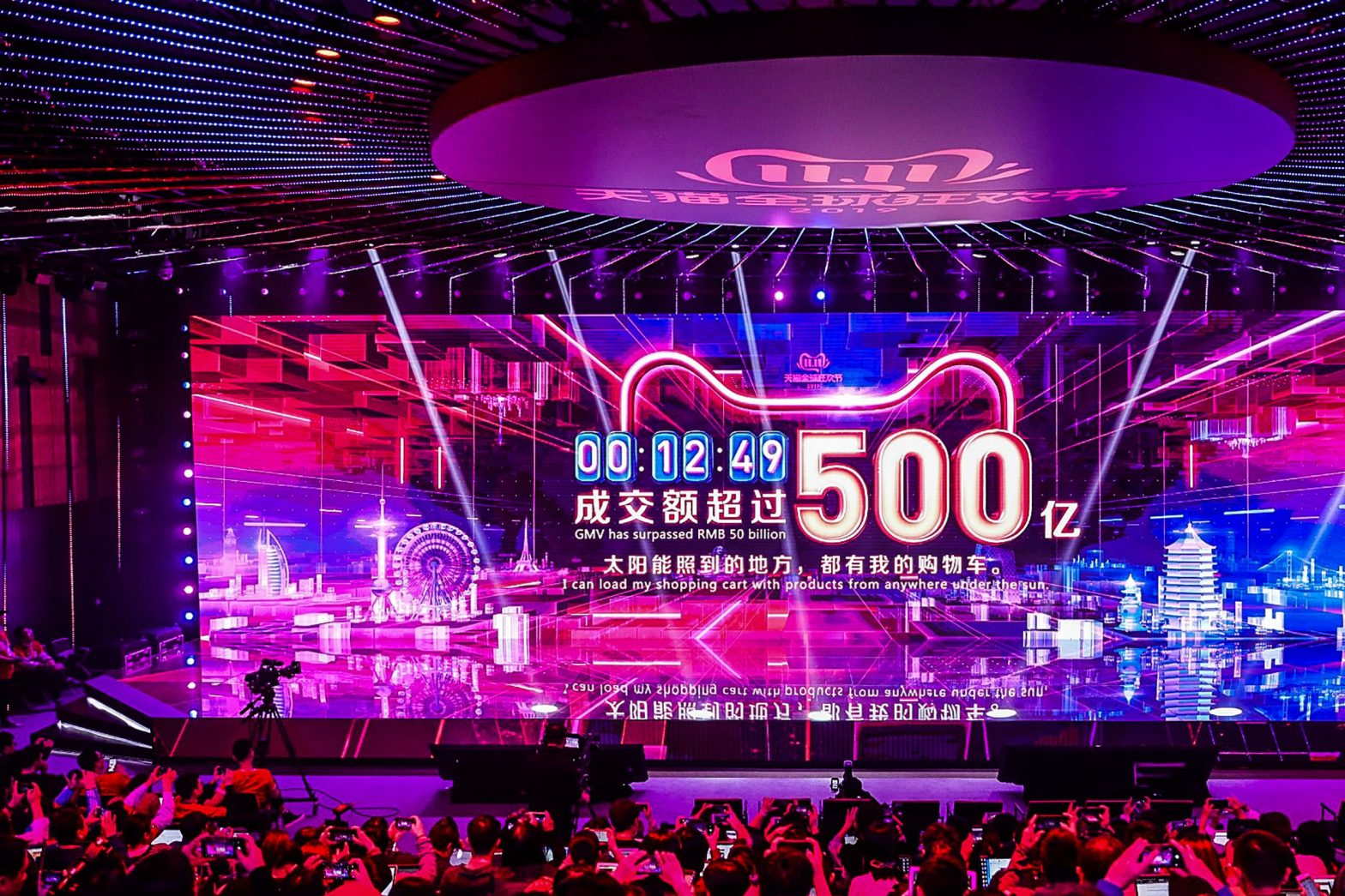 Alibaba breaks Singles Day record of more than $30 billion in sales and climbing – CNBC