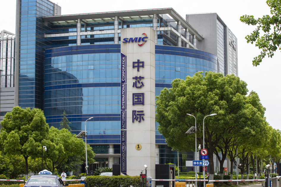US slaps trade restrictions on China's top chipmaker – Engadget